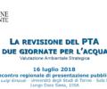 Due giornate per l'Acqua – 16 e 17 luglio 2018: presentazione della Revisione del PTA