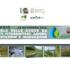 La tutela delle acque da prodotti fitosanitari – Seminario 29 novembre 2018 a Trento